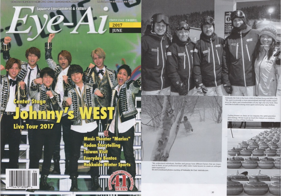 Hokkaido Ski Club features in latest edition of Japanese Entertainment and Culture Eye-Ai magazine.