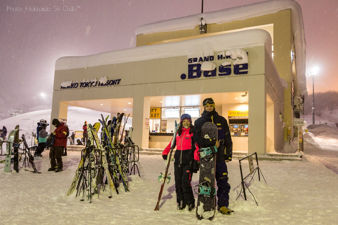 Niseko has some of the best night skiing and snowboarding in the world