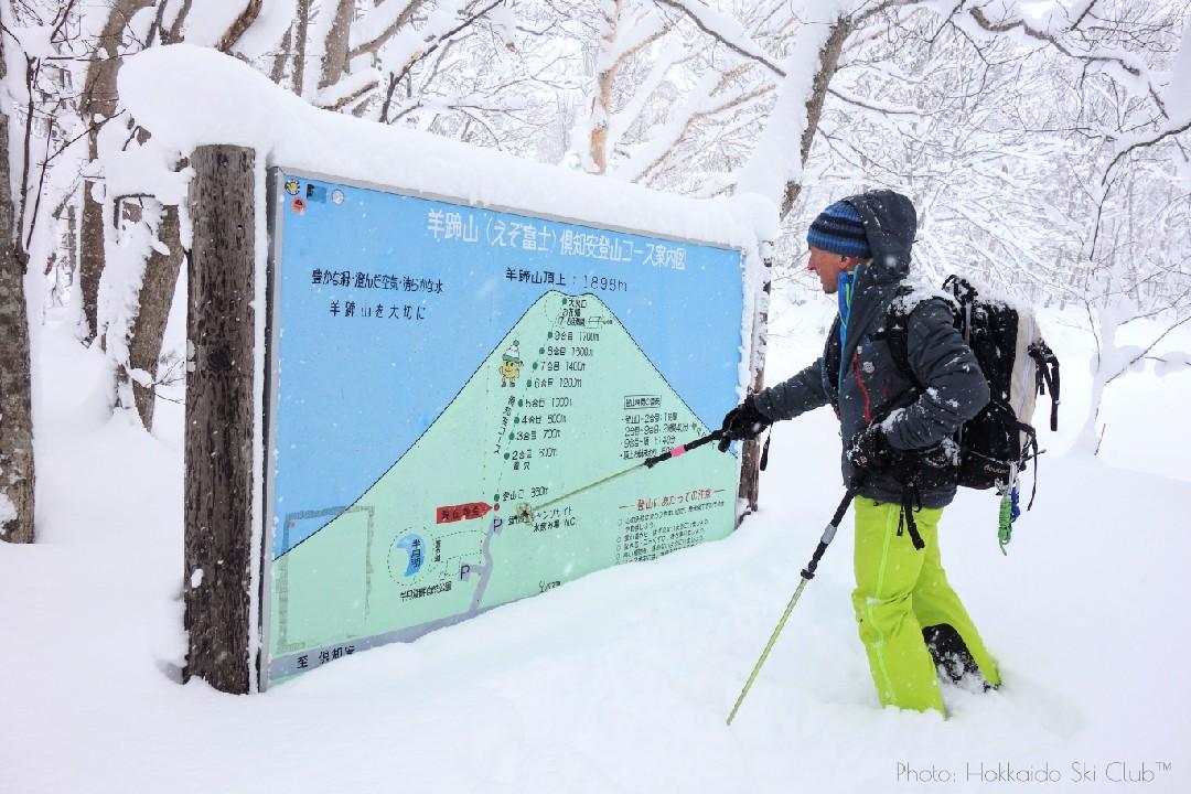 Cveto studying the map of Mount Yotei