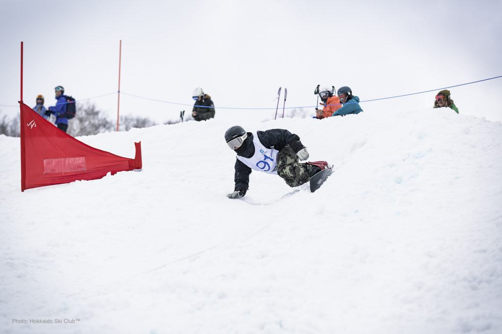 Hanazono Banked Slalom Event is held during the spring months