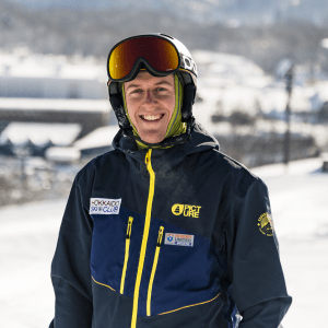 Uros Ski Instructor Hokkaido