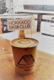 Hokkaido Ski Club coffee cup